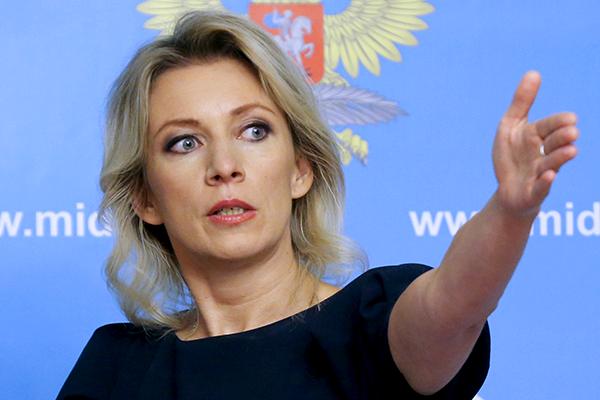 Трагедия MH17: Захарова рассказала о предстоящих консультациях в Вене