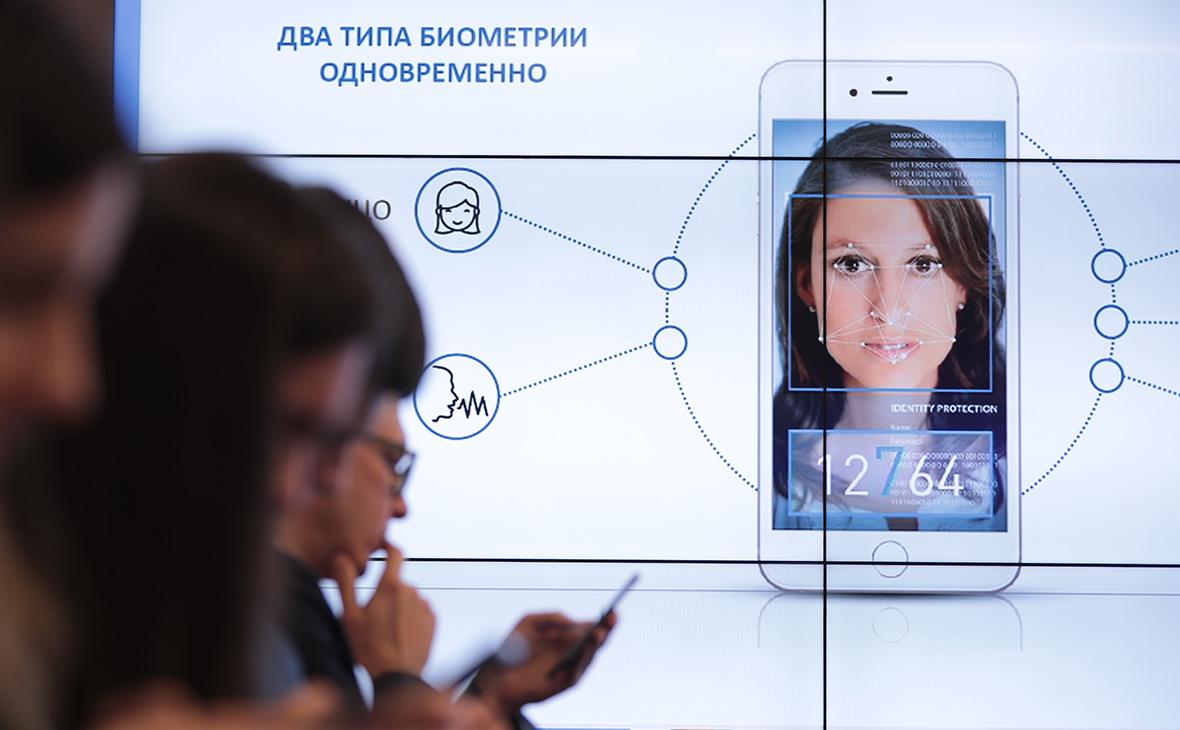 Зачем запускают биометрическую идентификацию граждан?
