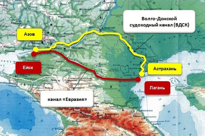 Путин и Назарбаев хочет прорыть канал между Черным и Каспийским морями