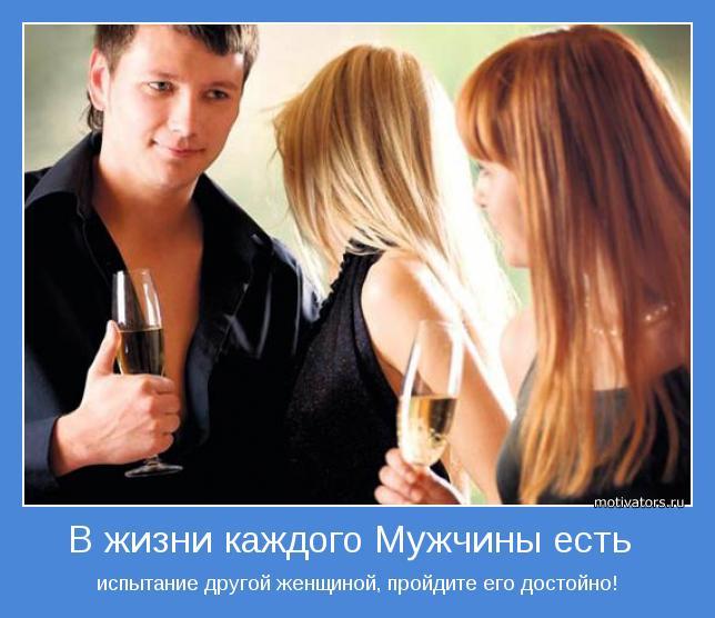 как побороть себя и знакомиться с девушками