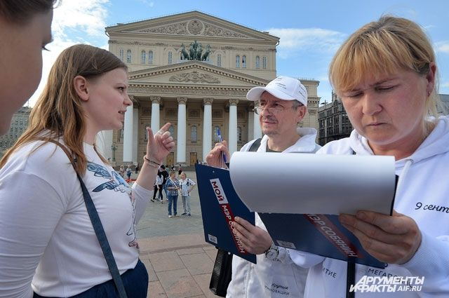 Добрые дела. Волонтёры штаба Сергея Собянина собирают наказы москвичей