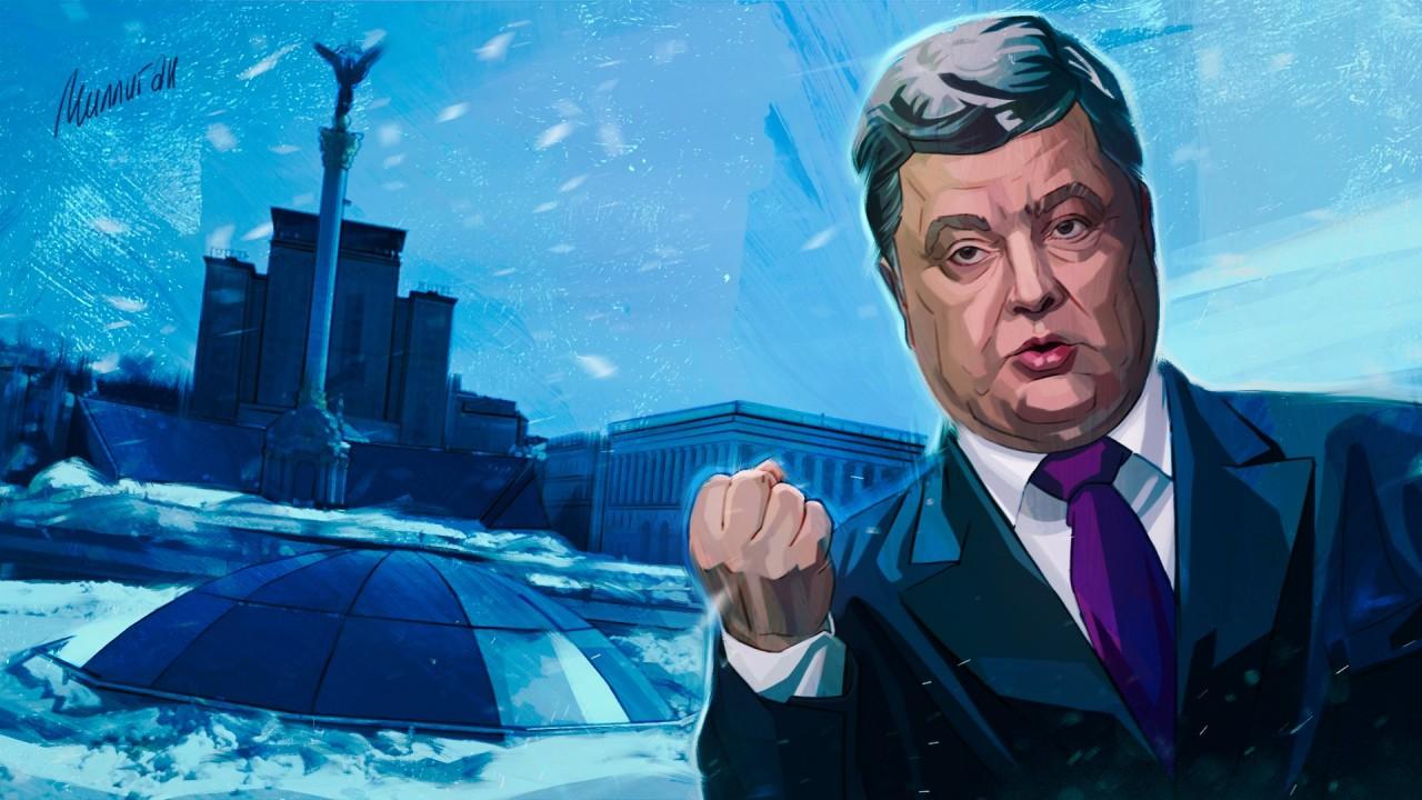 Эксперт прокомментировал гонения российского бизнеса в Украине