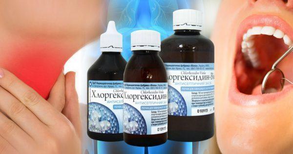7 полезных способов применения хлоргексидина. Копеечное средство заменило пол-аптечки и в быту помогло
