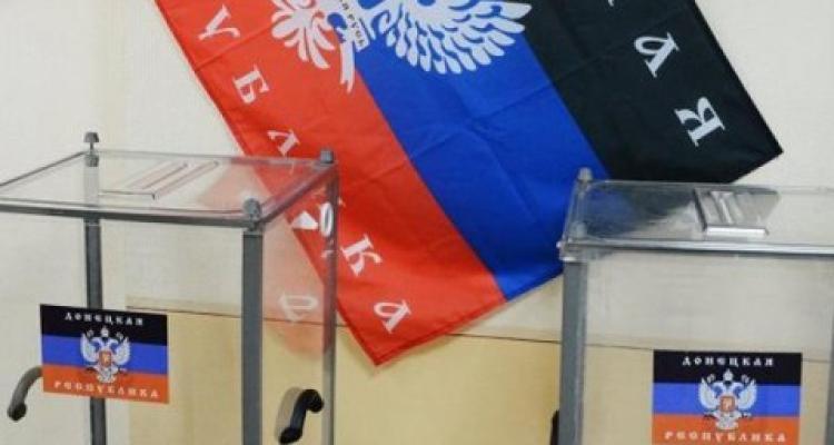 Выборы в ДНР: кто станет гла…