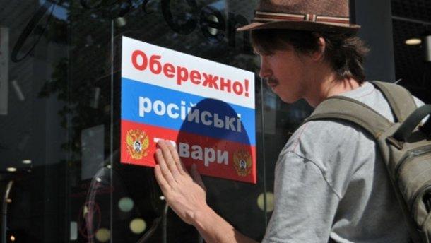 Зрада: Украина стала покупат…