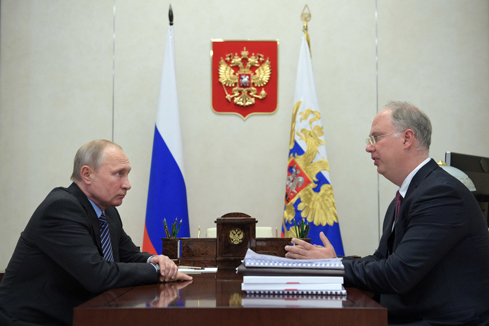 Путин обсудил с главой РФПИ привлекательные инвестпроекты