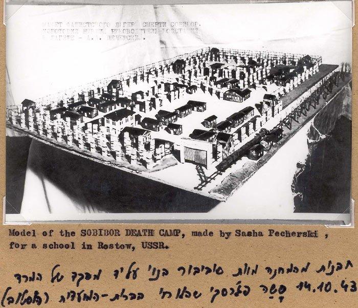 """Израиль присоединился к """"переписывателям истории"""" в качестве наблюдателя"""