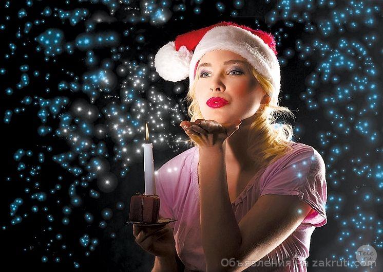 Новогодние гадания с 25 декабря по 17 января