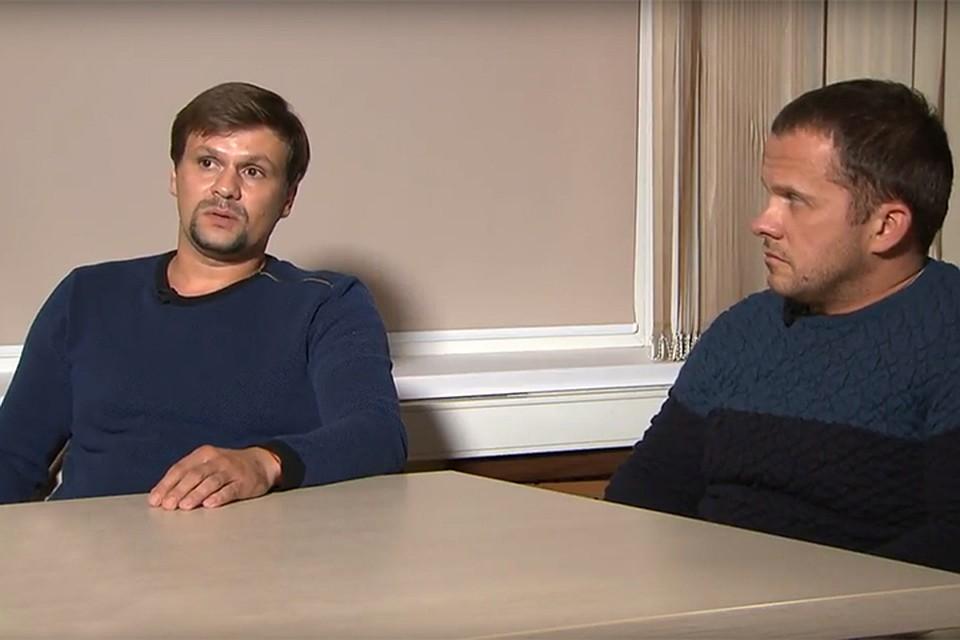 Первое интервью Петрова и Боширова: Мы - туристы и поехали в Лондон оторваться
