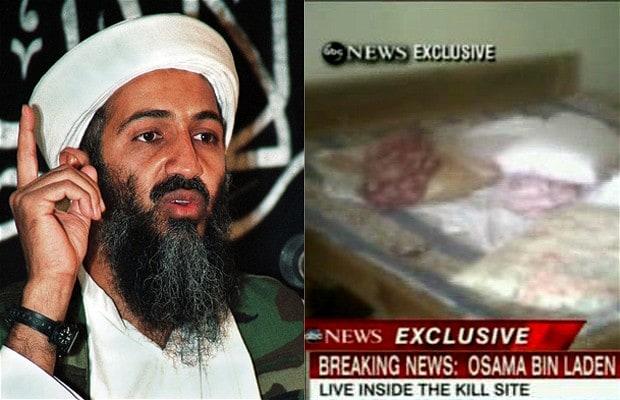 Смерть Бен Ладена: какие существуют сомнения