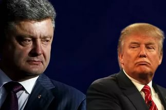 Импичмент президенту США: спасет ли Трампа Порошенко