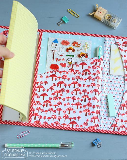 Пенал и обложка / Pencil case and notebook cover