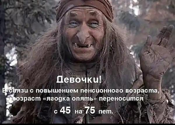 ХА-ХА-ХА....