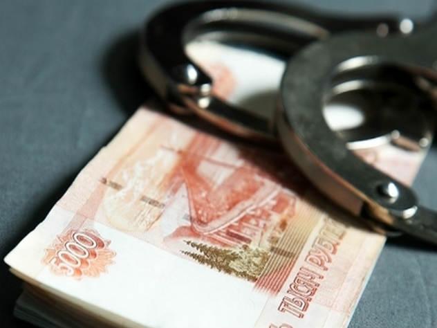 Осужденный юрист похитил у сокамерника 80 миллионов рублей