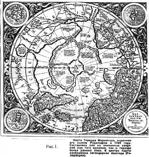 Территория России - прародина человечества