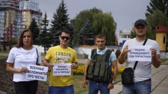 Дело о ранении украинского журналиста закрыто. Вины военных  не нашли