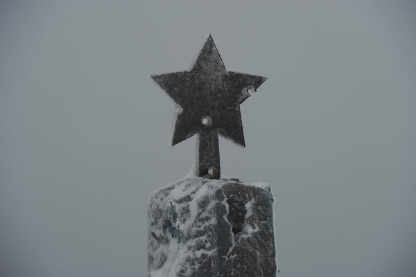 Памятник детям войны (поставлен в 1943 году).