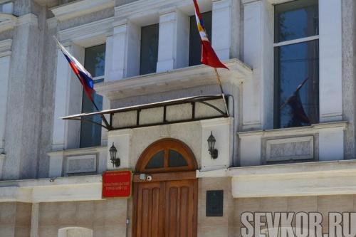 В  Севастополе по решению су…