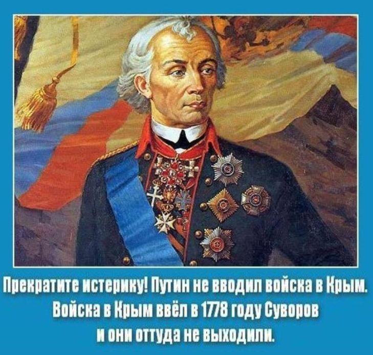 Почему наших западных партнеров так возмущает один Крымнаш и совсем не возмущает другой?