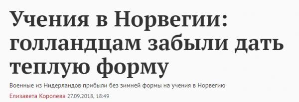 Знайнаших!!! Русский смотрит - НАТОвец дрожит!