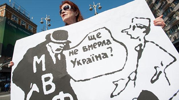 Стало известно, сколько Украина должна МВФ