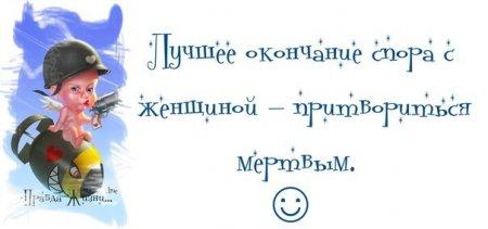 Прикольные фразочки в картинках для хорошего настроения