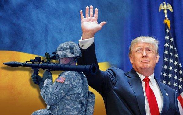 Вашингтон обвинил Украину во вмешательстве во внутреннюю политику США