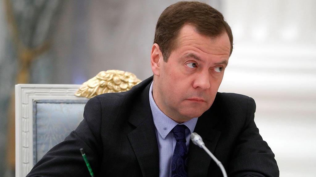 630 млрд руб. из денег налог…