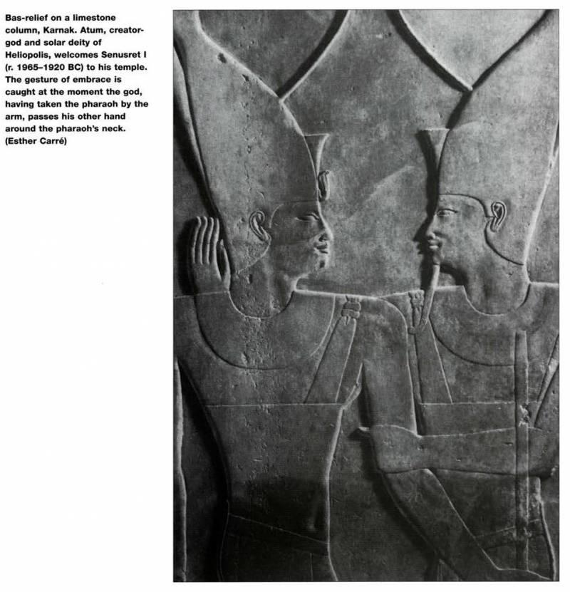 Гвардии поручик об армии Древнего Египта. Часть 5. Командование