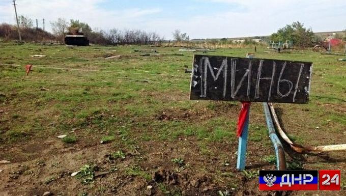 Дончанин подорвался на мине в черте города