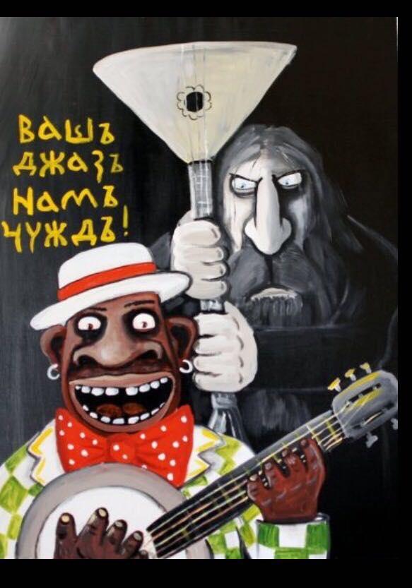 Cагa об отце Сникерсе Ульяна Меньшикова