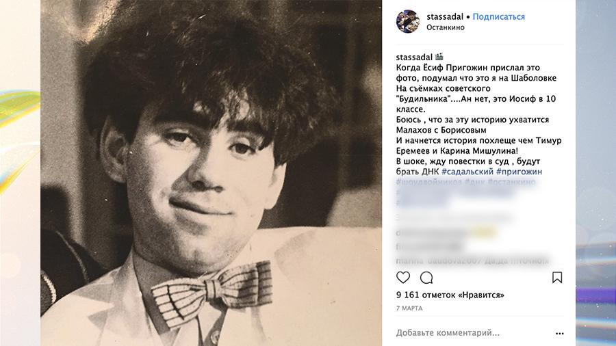 Звёздные сети: родство Садальского и Пригожина, секреты красоты Верника с Фоменко и подвиг Рудковской
