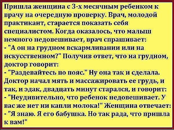 — Дед, а дед. Одолжи мне пятьдесят рублей, а я тебе с пенсии верну...