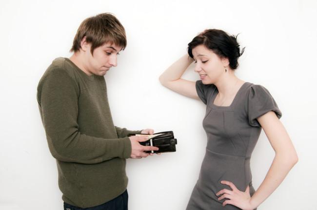 Занять денег до получки ... у мужа - это нормально?