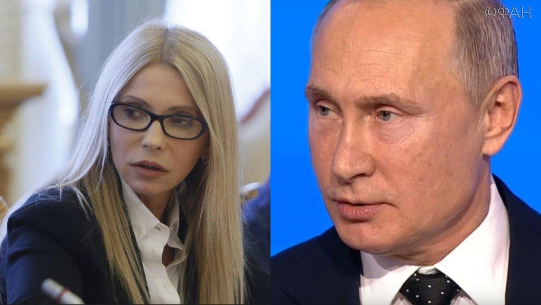 Тимошенко заявила о желании вести переговоры по Донбассу с Путиным