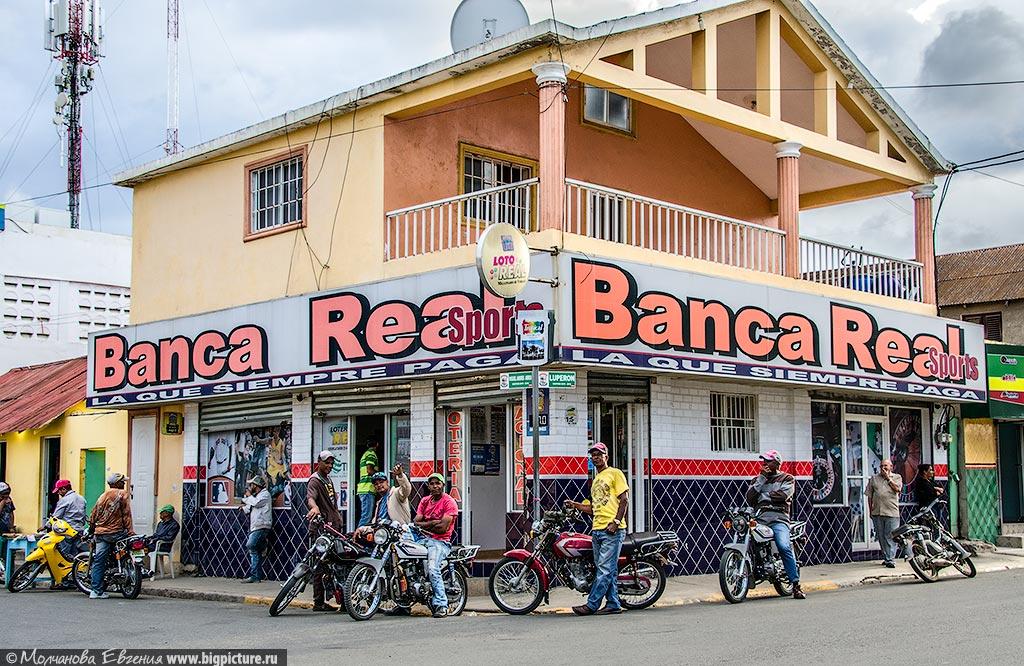 facts 18 75 фактов про Доминиканскую Республику