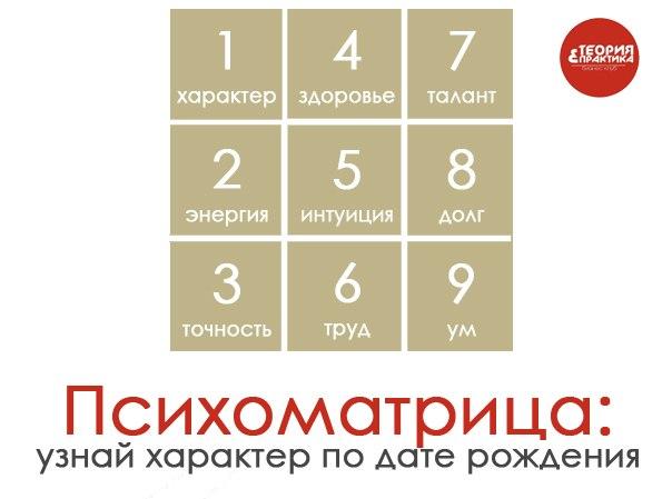 http://mtdata.ru/u21/photoE285/20201298747-0/original.jpg