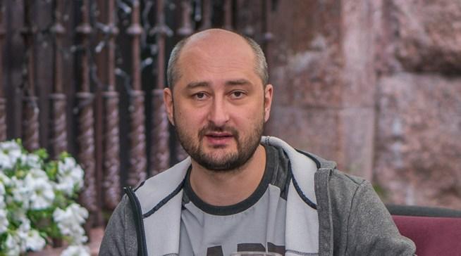 Сбежавший из РФ Бабченко развлекает Киев сказками о «смерти» Путина