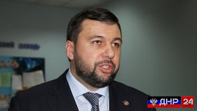 Пушилин рассказал об открытии коммерческого банка в ДНР