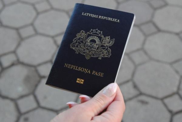 Депутаты Сейма Латвии предложили упростить получение гражданства