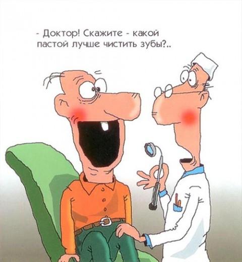 http://mtdata.ru/u21/photoE311/20369101754-0/original.jpeg