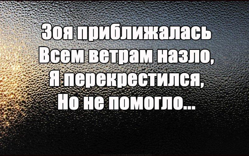 Юмор в коротких стихах! ))