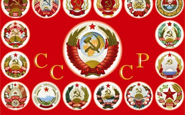 Как братские республики ограбили Россию. Нищета 90-х - их заслуга!