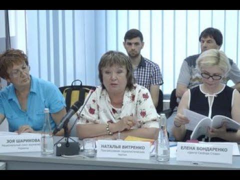 Украинский режим глазами репрессированных политиков и журналистов (см. ВИДЕО)