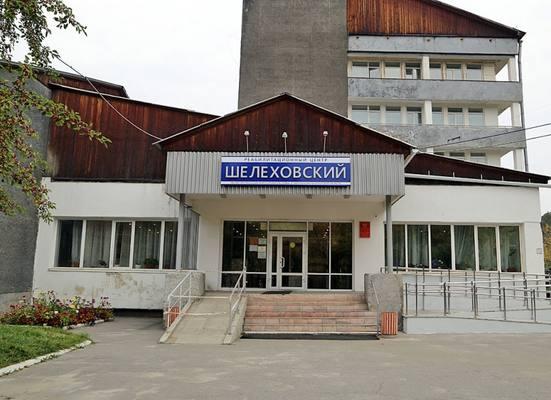 """Центр социального обслуживания """"Олхинский"""" появится в Иркутской области"""