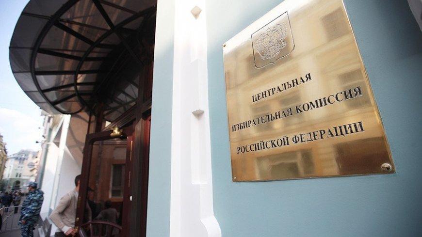 Эксперт об отмене итогов выборов в Приморье: это четкий сигнал регионам..