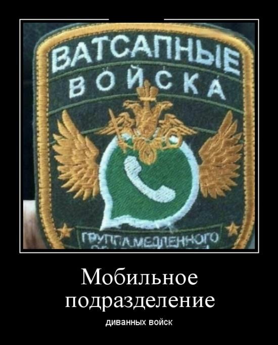 http://mtdata.ru/u21/photoE549/20857513878-0/original.jpg#20857513878