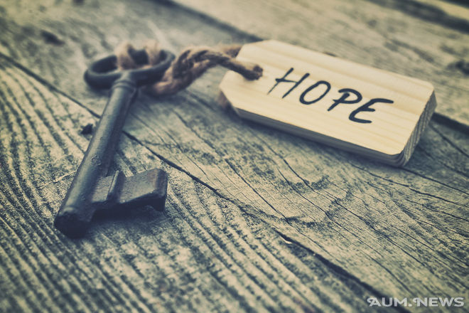 Надежда — иллюзия обладания