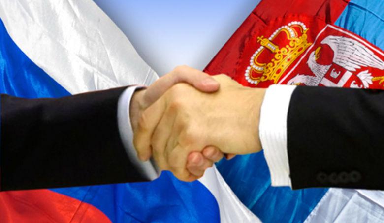 Какие у нас отношения с сербией