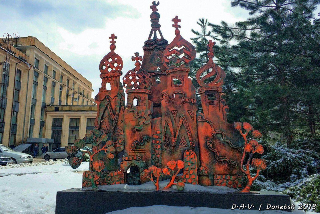 Парк кованных фигур в Донецке